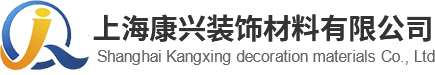 上海移动隔断